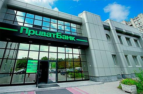 ПриватБанк собирает держателей еврооблигаций