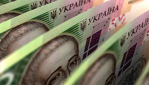 Украина потратила 1,3 млрд грн наденежный оборот