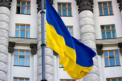 Кабмин одобрил репрофайлинг ОВГЗ на229 млрд грн