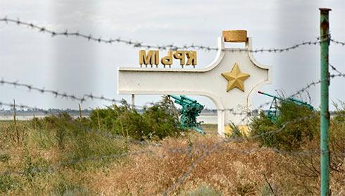 РФнарушает международные нормы, призывая крымчан вармию— ООН
