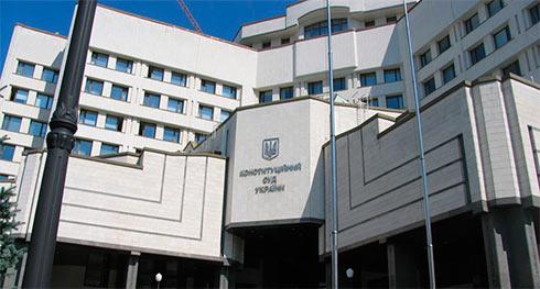 Верховная Рада впервом чтении приняла один иззаконопроектов судебной реформы