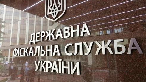 Реформа ГФС стартовала ипродлится около года— А.Данилюк