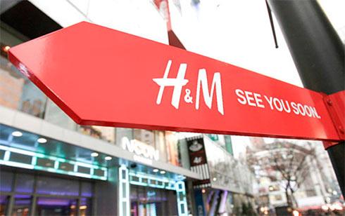 Шведский ритейлер H&M назвал сроки выхода на украинский рынок