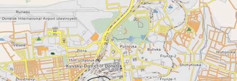 """Ответ ВСУ. Как """"гасили"""" огневые точки боевиков в Донецке"""