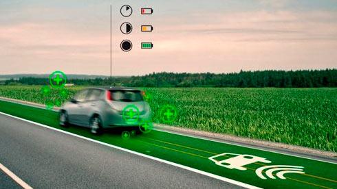Беспроводная зарядка электромобилей во время движения может скоро стать реальностью