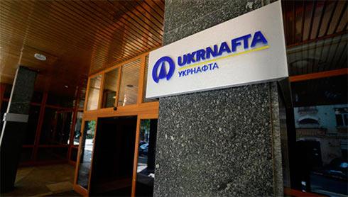 НАБУ проводит обыски вкиевском офисе «Укрнафты»