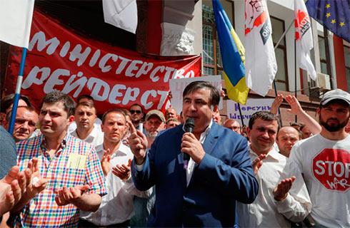 ВКиеве начался митинг приверженцев Саакашвили