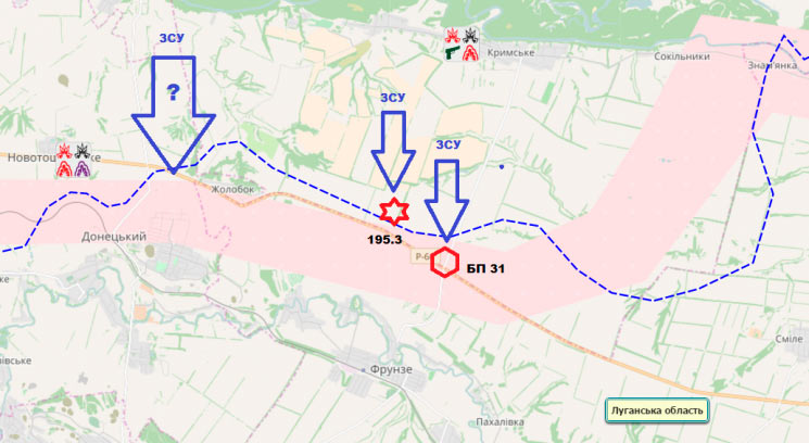 ЛНР: ВСУ усиливают позиции врайоне Светлодарской дуги