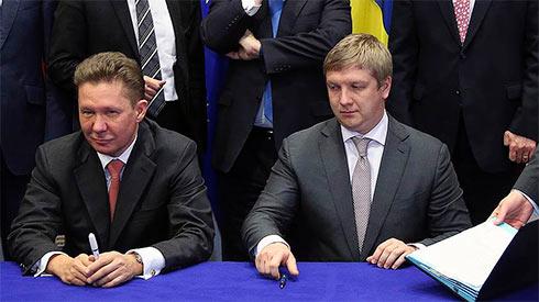 В «Газпроме» поведали, сколько газа поставили в государство Украину заполгода