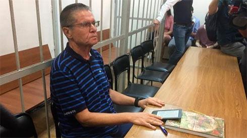 В «Роснефти» сообщили о собственной непричастности кделу Улюкаева