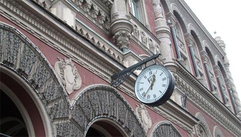 Украина в 2017г выплатит $1,25 млрд наобслуживание внешнего долга