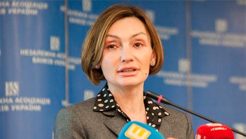 ВУкраинском государстве осталось 7 проблемных банков