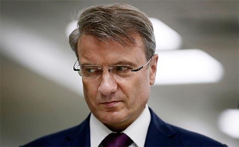 Сберегательный банк уйдет изнекоторых стран Европы из-за санкций