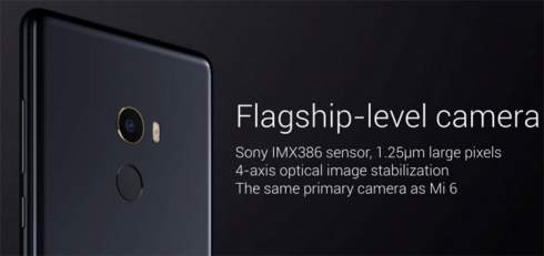Xiaomi представила безрамочный Mi Mix 2