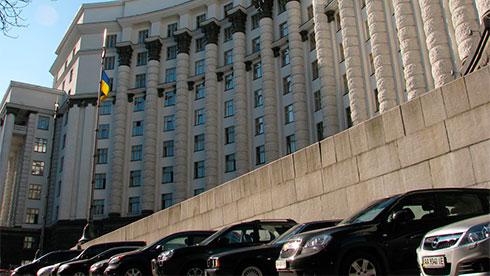 МВФ резко высказался вадрес законодательного проекта овозмещении НДС
