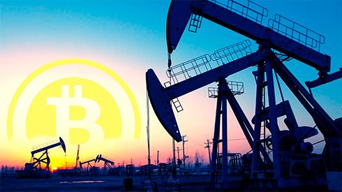 Специалисты поведали, сколько нужно баррелей нефти намайнинг одного биткоина