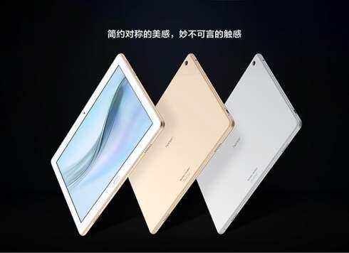 Honor WaterPlay Tab – водозащищенный планшет с 10-дюймовым экраном и восьмиядерным процессором