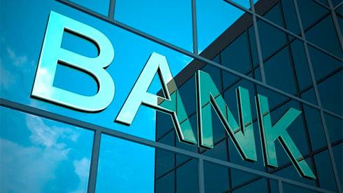 Украинские банки вконце концов стали прибыльными