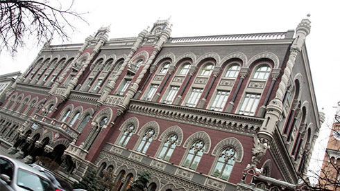 Объем денежных переводов вгосударстве Украина превысил $3 млрд