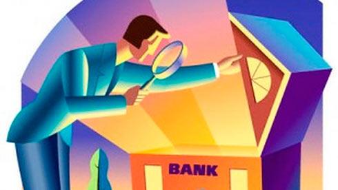 ГФС: Долг поналогам ликвидируемых банков составил более 5 млрд грн