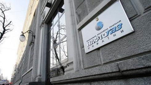 Украина засутки снизила запасы газа вПХГ на0,08% - «Укртрансгаз»