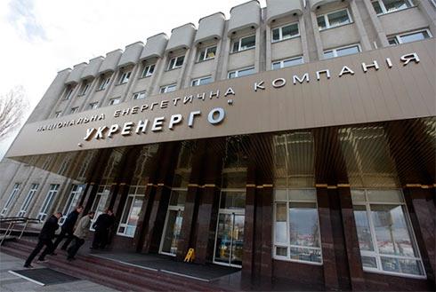 Кабмин преобразовал «Укрэнерго» вакционерное общество