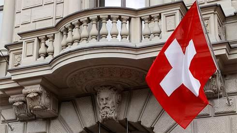 Швейцарские банки запускают мини-фьючерсы на биткоин