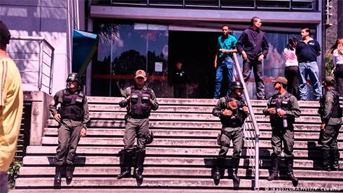 ВВенесуэле военных направили наохрану супермаркетов 3