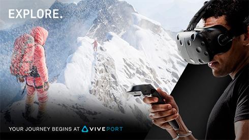 Обновленная версия шлема виртуальной реальности HTC Vive может быть обнародована завтра