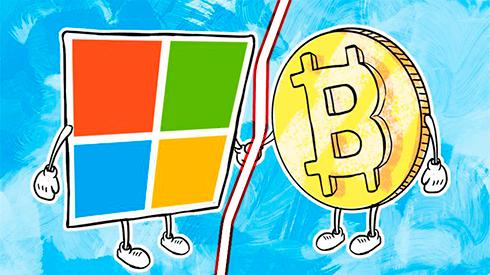 Рынок криптовалют: Microsoft возобновила прием интернет-платежей вБиткоине
