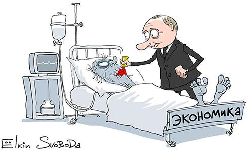 ВВП РФ вконце осени снизился на0,3% вгодовом выражении