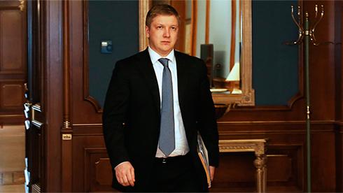 «Нафтогаз» погасит кредит ЕБРР на $300 млн всередине зимы - Коболев