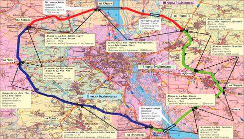 Вокруг Киева начнут строить новую кольцевую дорогу