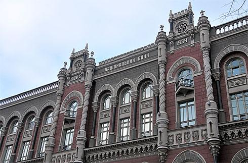 НБУ: решение опродлении санкций против «дочек» русских банков примет СНБО