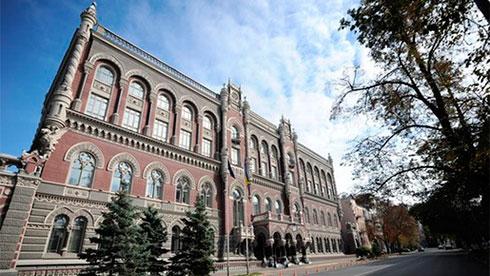 НБУ реализовал 23марта банкам депозитные сертификаты на5 868 млн грн