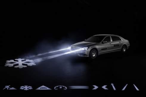 Mercedes-Maybach S-Class станет первым автомобилем с умными фарами Digital Light