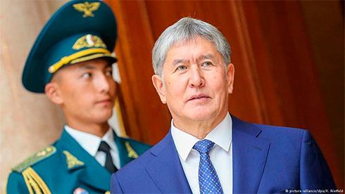 Новое руководство Кыргызстана принесло присягу