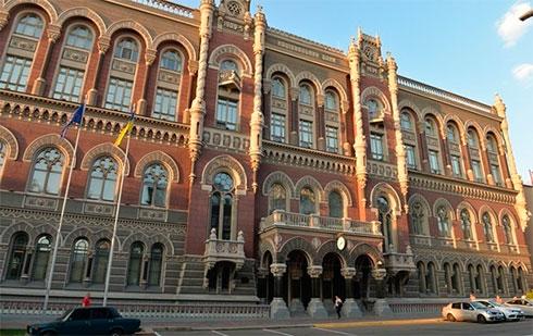 НБУ реализовал 25апреля банкам депозитные сертификаты на5 547 млн грн
