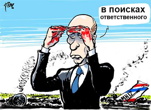 Нідерланди висловили глибокий жаль, що Україна видала Росії Цемаха - Цензор.НЕТ 3794