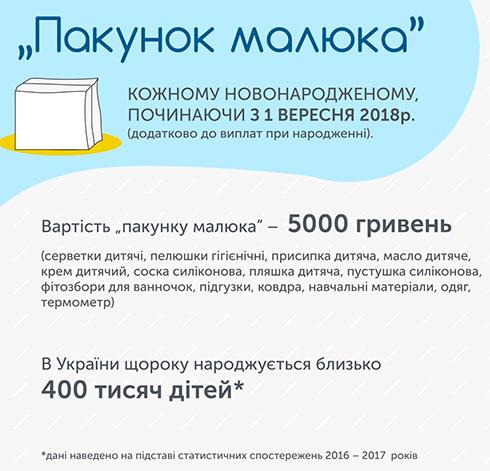 1527683655_3.jpg