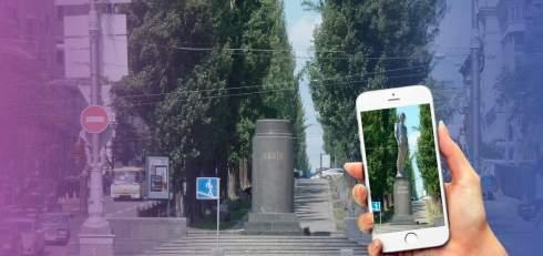 Киевского Ленина может заменить создатель биткойна