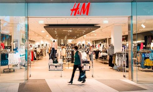 Детали открытия первого магазина H&M вУкраинском государстве