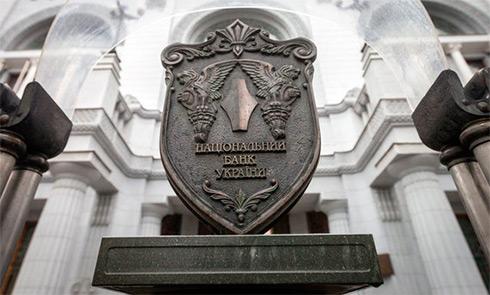 НБУ в августе провел интервенции на $0,53 млрд и готов к дальнейшим вливаниям для сглаживания скачков курса гривни