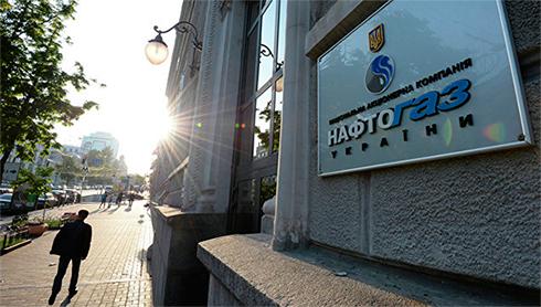 «Нафтогаз» предложил реализовать газовую систему государства Украины