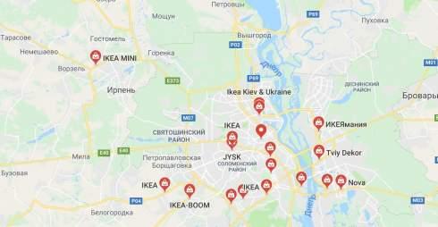 IKEA приходит в Украину: почему вокруг этого столько шума