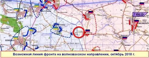 Стратегический простор. Какие перспективы открываются перед ВСУ после освобождения Викторовки