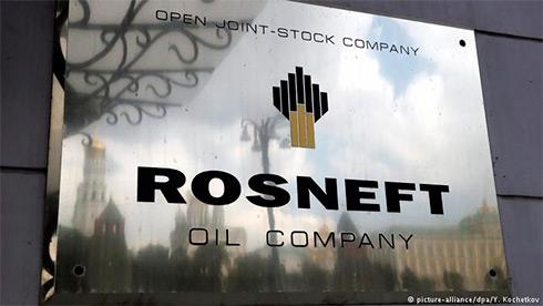 ВТБ предложил СМИ поспорить на млрд  из-за акций Роснефти