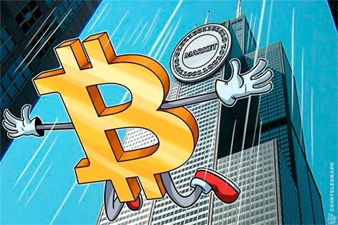Bitcoin обновил годовой минимум