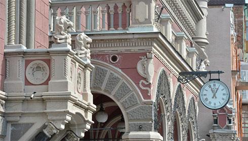 НБУ: Украина втройке мировых лидеров почастоте банковских кризисов