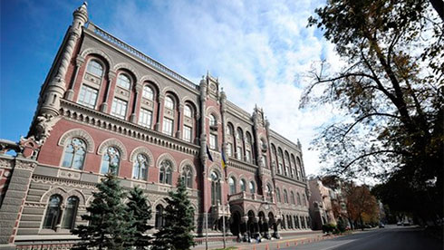 НБУ продал 22 февраля банкам депозитные сертификаты на 54,2 млрд гривен